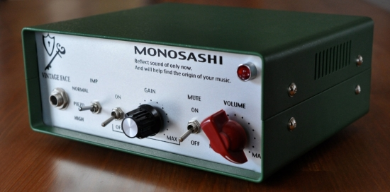 MONOSASHI